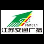 Jiangsu Traffic Radio 101.1