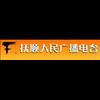 Fushun Music Radio 100.6