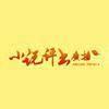Anhui Story Radio 107.4