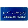 Radio Medan El-Tahrir