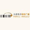 Dalian Fortune Radio 93.1