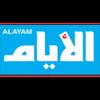 Alayam FM 93.3