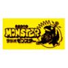 ラジオモンスター 76.2