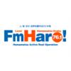 FM Haro! 76.1