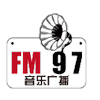 Yunnan Music Radio 97