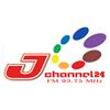 J-Channel 93.75