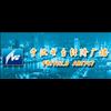 Ningbo Economics & Entertainment Radio 102.9
