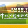 Zhongshan News Radio 96.7