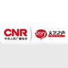 CNR Story Radio 106.6
