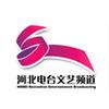 Hebei Literature & Arts Radio 90.7