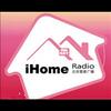 Beijing iHome Radio 927