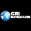 CRI News Radio 90.5