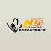 Changsha 105 News Radio 105.0