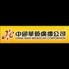 China Huayi Broadcast 107.1