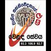 SLBC Sinhala Commercial Service 93.3