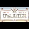 Град Петров 846