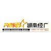 Hunan Economic Radio 90.1