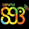 Fuzhou Music Radio 89.3