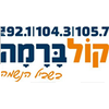 Kol-Barama FM 92.1