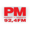 Радио Минск 92.4