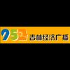 Jilin Economics Radio 95.3