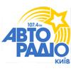 Авто радіо 107.4