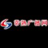 Changshou Economics Radio 927