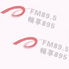 Anhui Tourism Radio 96.1