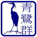 Blue Heron Radio