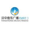 Hanzhong Music Radio 97.1