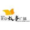 Beijing Story Radio 603
