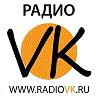 Радио VK