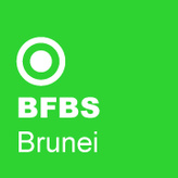 BFBS Brunei 101.7 FM
