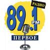 Pervoye Radio 89.1