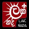 Laknada Online Music Radio