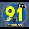 Radio Lev Hamedina 91 FM 91.0