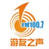 Jiangxi Travel Radio - Voice of Travellers 100.7