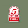 RTHK Radio 5 99.4