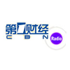 Shanghai CBN Radio 97.7