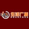 Anhui Life Radio 105.5