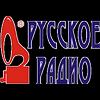 Русское Радио 105.7