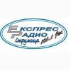 Експрес Радио 101.1