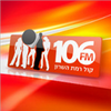 Kol Ramat Hasharon 106FM
