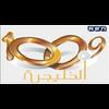 Al Khaleejiya 100.9