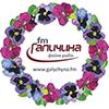 FM Галичина 89.7