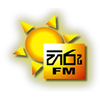 ABC Hiru FM 96.7