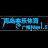 Qingdao Simul Radio 91.5