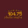 Anurak Radio 104.75