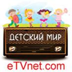eTVnet Радио Детский мир