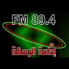 Risala Radio 89.4